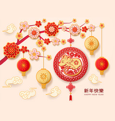 Chinese new year holiday lanterns papercut design vector