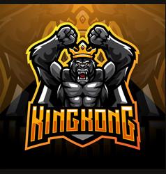 Kingkong esport mascot logo design vector