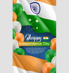 happy independence day vertical flyer vector image