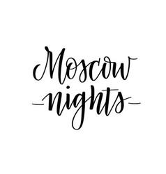 moscow nights calligraphy lettering vector image