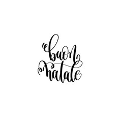 buon natale - hand lettering black ink phrase to vector image