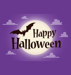 happy halloween text banner with a bat on vector image