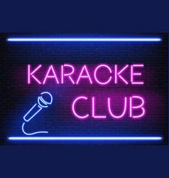 karaoke nightclub neon light signboard vector image