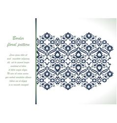 arabesque vintage ornate border damask floral vector image