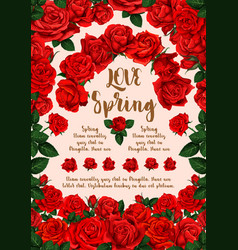 rose flower greeting card of spring holiday design vector image vector image