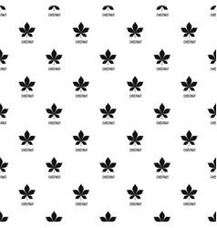 chestnut leaf pattern seamless vector image
