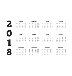 2018 year simple calendar on russian language vector image vector image