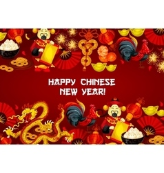 Chinese New Year and Spring Festival poster design vector image vector image