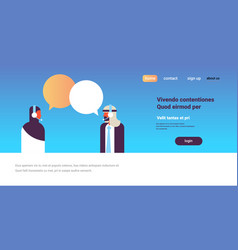 arabic couple chat bubbles communication support vector image