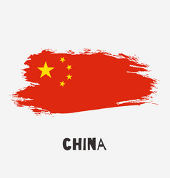 China watercolor national country flag icon vector