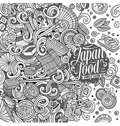 cartoon hand-drawn doodles japan food vector image vector image