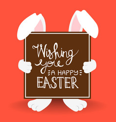 Happy easter bunny quote for holiday card vector