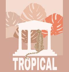 tropical hand drawn cheetah in vector image