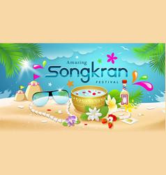 amazing songkran festival summer of thailand vector image