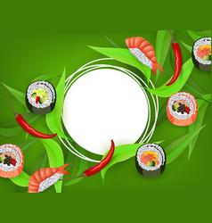 Sushi banner with rolls ebi nigiri and chili vector