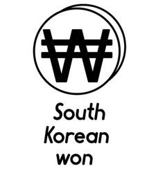 Coin with south korean won sign vector