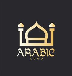Original muslim element vector
