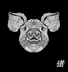Hand drawn pig vector