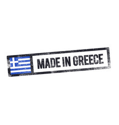 made in greece stamp with grunge greek flag vector image