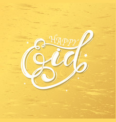 stylish lettering text happy eid vector image