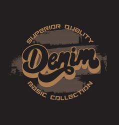 denim handwritten lettering made in old school vector image