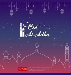 Eid al adha mubarak islamic greeting card design vector