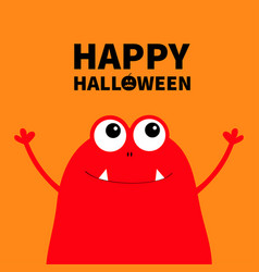 Happy halloween monster scary face head icon eyes vector