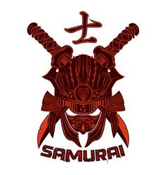 samurai 0016 vector image