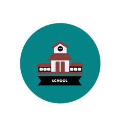stylish icon in color circle building school vector image