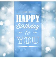 happy birthday retro vector image