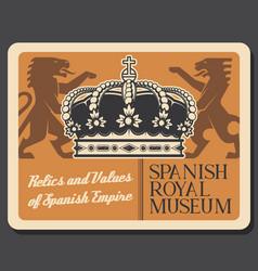 Museum spain crown standing lions vector
