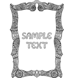 Adult coloring book page with decorative frame vector