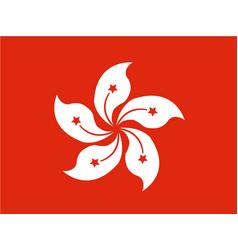 flag of hong kong china vector image