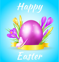 easter card with violet egg vector image