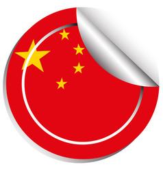 Sticker design for china flag vector