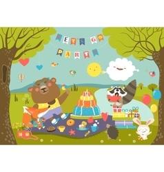 cartoon animals celebrating birthday in forest vector image