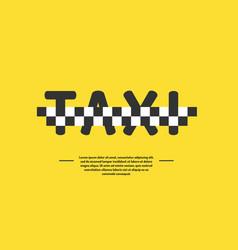 logo for a taxi company vector image