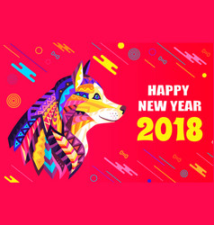 happy new year 2018 creative poster with dog head vector image