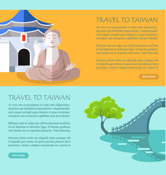 Taiwanese traditional sightseeing elements poster vector