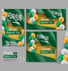 happy saudi arabia national day posters vector image