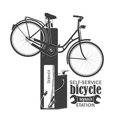 Self service bicycle station vector image