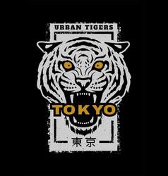 urban tigers tokyo t-shirt graphics translation vector image