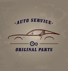 auto service classic car logo vector image vector image