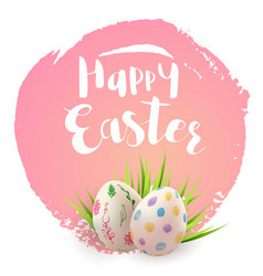 pink easter card with eggs vector image