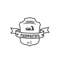 Carpentry workshop logo vector