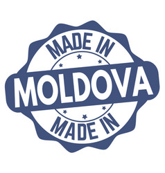 Made in moldova sign or stamp vector