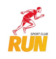 run sport club jogging man fast jogger vector image