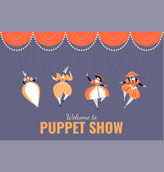 A performance in puppet show vector