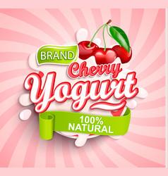 Fresh and natural cherry yogurt label splash vector