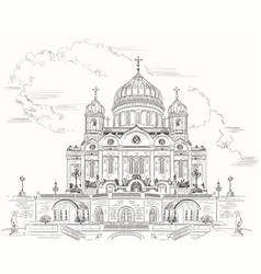 Hand drawing moscow-10 vector